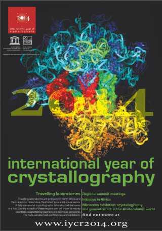 http://www.iycr2014.org/__data/assets/image/0003/76449/biology_thumb.jpg