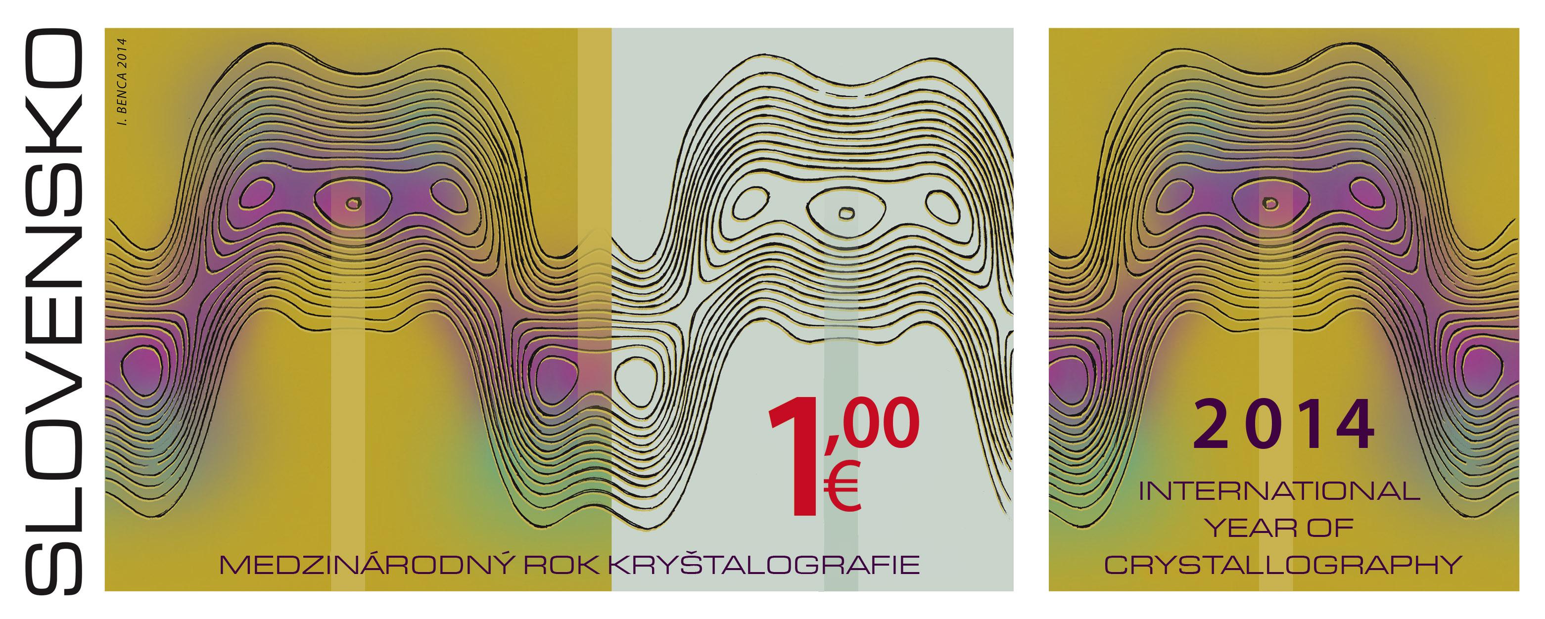 slovak-postage