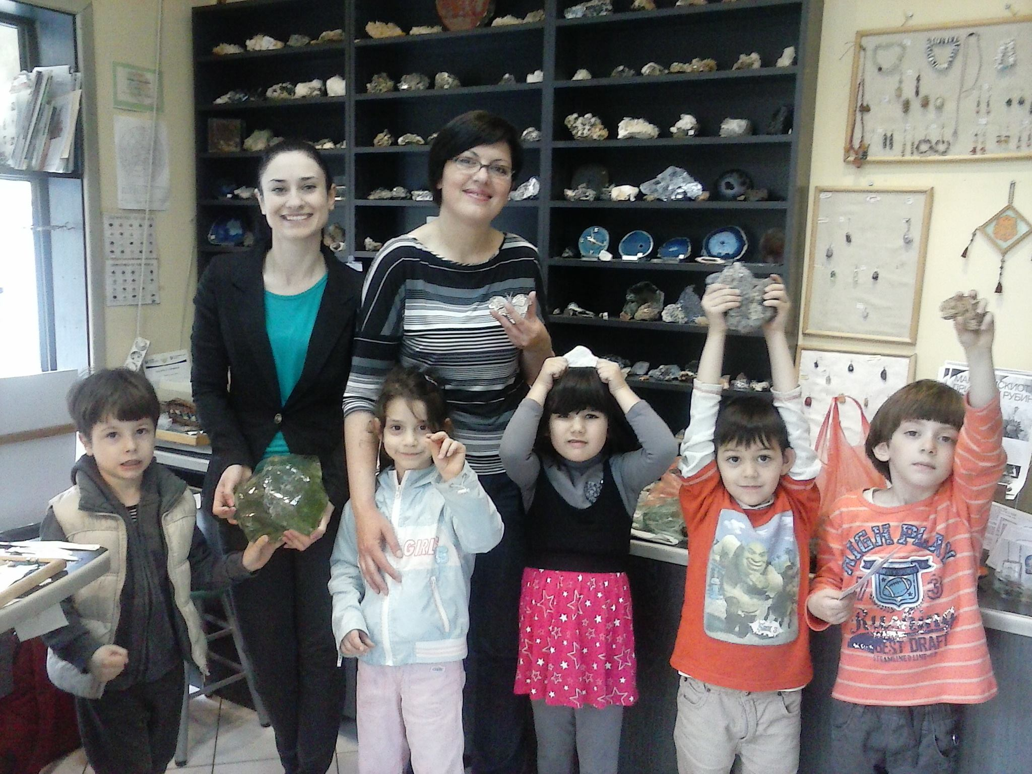 Macedonian Montessori Assosiation